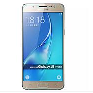 asling krawędziowo 2.5d łuku filmie hartowanego szkła dla Samsung Galaxy J5 prime
