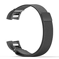 Do paska ładowania 2 pasma milanu pasek ze stali nierdzewnej bransoletka inteligentne paski zegarka