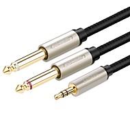UGREEN 3.5mm의 오디오 잭 케이블, 3.5mm의 오디오 잭 to 6.35mm 케이블 Male - Male 5.0M (16 피트)