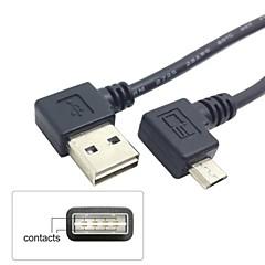 αναστρέψιμη αριστερά δεξιά γωνία 90 μοιρών USB 2.0 αρσενικό σε ορθή γωνία Micro USB 5pin αρσενικό καλώδιο 25 εκατοστών