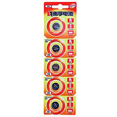 Nanfu CR1616 monety bateria litowa przycisk 3V 5 opakowanie