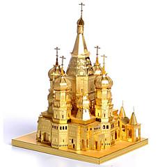 بانوراما الألغاز مجموعة اصنع بنفسك قطع تركيب3D اللبنات DIY اللعب معمارية الفولاذ المقاوم للصدأ