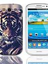 Дело Тигр Поглядывая Дизайн Жесткий с 3 пакетами Защитные пленки для Samsung Galaxy S3 I9300