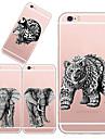 Для Кейс для iPhone 5 Ультратонкий / Прозрачный / С узором Кейс для Задняя крышка Кейс для Животный принт Мягкий TPU iPhone SE/5s/5