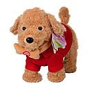 levne Klávesy-tanec a procházky s hudbou Plyšová hračka pes s vodítku hračky