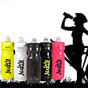 ieftine Walkie Talkies-Nuckily Bicicletă Sticle de Apă BPA Portabil Ușor Etanșe Non Toxic Pentru Ciclism Bicicletă șosea Bicicletă montană Camping & Drumeții Exterior Alergat PP Gri Fucsia Galben Deschis