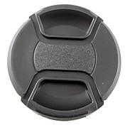 mengs® 67mm 스냅 온 니콘 캐논과 소니 문자열 / 가죽 끈으로 렌즈 캡 커버