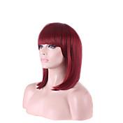 여성 인조 합성 가발 잛은 중 스트레이트 Fuxia 밥 헤어컷 캡 가발 의상 가발
