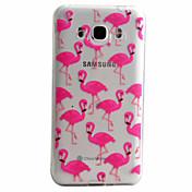 Funda Para Samsung Galaxy Funda Samsung Galaxy Diseños Funda Trasera Animal Suave TPU para J5 (2016) J5 J3 (2016)