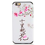 Para la caja de la contraportada del patrón de la cubierta del caso del iphone 7 7plus de la manzana la palabra / la flor suave de la
