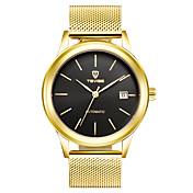 Hombre Reloj Deportivo Reloj de Moda El reloj mecánico Chino Cuerda Automática Calendario Resistente al Agua Luminoso Noctilucente Acero