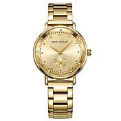 Mujer Reloj Casual Japonés Reloj Casual Acero Inoxidable Banda Casual Plata / Gris / Dorado