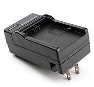 зарядное устройство для Panasonic du21a vbd210 и Hitachi bp21s батареи