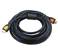 HDMI 1.3 Cable, HDMI 1.3 to HDMI 1.3 Cable Macho - Macho 5,0 m (16 pies)