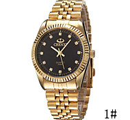 Men's High Fashion Diamond Scale Quartz Strip Golden Hand Wrist Watch Cool Watch Unique Watch