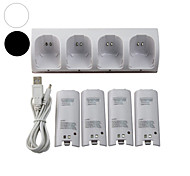 cheap -Charger Dock Station + 4 Battery Packs for Nintendo Wii Remote Controller