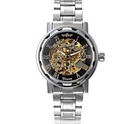 Недорогие -WINNER Мужской Наручные часы Механические часы С гравировкой С автоподзаводом Нержавеющая сталь Группа Серебристый металл