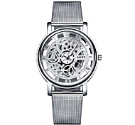 Недорогие -SOXY Мужской Модные часы С гравировкой Повседневные часы Кварцевый Нержавеющая сталь Группа Белый