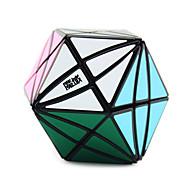 Кубик рубик YongJun Спидкуб Чужой Скорость профессиональный уровень Кубики-головоломки Новый год Рождество День детей Подарок