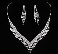 Комплект ювелирных изделий Мода Серебряный Ожерелье / серьги Свадьба 1 комплект Ожерелья Серьги Свадебные подарки