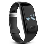 Heart Rate Monitor Movement Pedometer Waterproof Anti - Lost Bluetooth Smart Bracelet