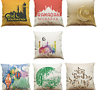 Set of 7 SIslamic Muslims Pattern Linen  Cushion Cover Home Office Sofa Square  Pillow Case Decorative Cushion Covers Pillowcases As a Gift