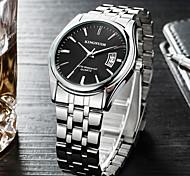 Men's Dress Watch Fashion Watch Wrist watch Casual Watch Sport Watch Military Watch Chinese Quartz Japanese Quartz Calendar / date / day