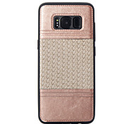 For Samsung Galaxy S8 Plus S8 TPU Material Plating Button Two-Color Weave Pattern Paste Skin Phone Case S7 Edge S7 S6 Edge S6