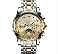 Tevise Women's Men's Couple's Sport Watch Skeleton Watch Fashion Watch Mechanical Watch Automatic self-windingCalendar Water Resistant /