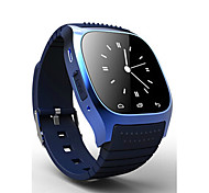 Men's Fashion Watch Digital Water Resistant / Water Proof Rubber Band Black White Blue