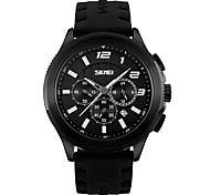 Men's Sport Watch Military Watch Quartz Silicone Band Black