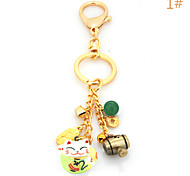 Bag / Phone / Keychain Charm Cat Jingle Bell Cartoon Toy Copper Metal