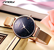 Недорогие -SINOBI Жен. Наручные часы Модные часы Китайский Кварцевый Ударопрочный Металл Группа На каждый день минималист Cool Золотистый