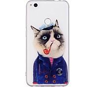 Недорогие -Чехол для huawei p10 lite p10 чехол для мультфильма кошка шаблон tpu материал imd корпус для мобильного телефона для huawei p8 lite (2017)