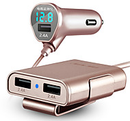 HSC 600 Car Charger Display Voltage Fast Charge 3 USB Ports 4.8A DC 12V-24V