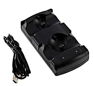 cheap -PS3/PS3 move USB Batteries and Chargers - Sony PS3 Dual USB Fan Wireless #