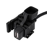 cheap -1 USB Port Charger Only DC 5V/2.1A