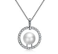 cheap -Women's Others Drop Luxury Fashion Pendant Necklace Cubic Zirconia Imitation Pearl Imitation Pearl Cubic Zirconia Pendant Necklace ,