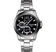 Men's Women's Pocket Watch Smart Watch Fashion Watch Wrist watch Unique Creative Watch Digital Watch Sport Watch Military Watch Dress