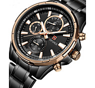 Men's Kid's Dress Watch Fashion Watch Wrist watch Unique Creative Watch Casual Watch Quartz Calendar Water Resistant / Water Proof