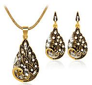 Women's Stud Earrings Necklace Crystal Rhinestone Luxury Fashion Party Crystal Rhinestone Drop Necklace Earrings