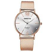 cheap -Women's Casual Watch Fashion Watch Chinese Quartz Chronograph Casual Watch Plastic Band Casual Elegant Christmas Silver Gold