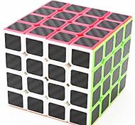 Недорогие -Кубик рубик 4*4*4 Спидкуб головоломка Куб Матовое стекло Стресс и тревога помощи Спортивные товары Самолет Подарок