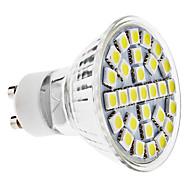 お買い得  LED スポットライト-170lm GU10 LEDスポットライト MR16 29 LEDビーズ SMD 5050 ナチュラルホワイト 100-240V
