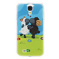 お買い得  Galaxy S4 ケース / カバー-のために Samsung Galaxy ケース パターン ケース バックカバー ケース アニマル PC Samsung S4