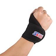 手・手首用シーネ スポーツサポート ビデオ圧縮 保護 調整可能 フィットネス 野球 キャンピング&ハイキング ランニング 黒フェード