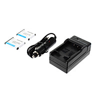 ismartdigi-Nik EN-EL10 (2 Stück) 750mAh, 3.7V Kamera Akku + KFZ-Ladegerät für NIKON S3000 S200 S500 S700 S5100 S4000