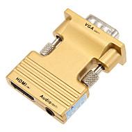 お買い得  -VGAオス+メスオーディオのHD接続ケーブルに0.1メートル0.328フィートのHDMIメス - ゴールド