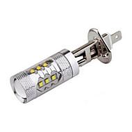 8W H1 Sierlampen 14 leds Krachtige LED Koel wit 700-800lm 6000-6500K DC 12 DC 24V