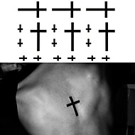 타투 스티커 - Non Toxic/허리 아래/Waterproof - Totem Series - 여성/남성/어른/Teen - 블랙 - 종이 - 1 pc - 6*10.5cm (2.36*4.13in) - the Cross
